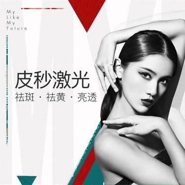 https://heras.igengmei.com/service/2019/12/07/73aa0b6e1c-half