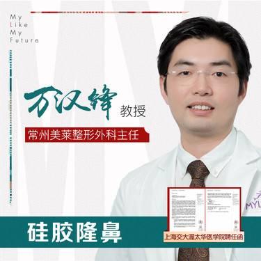 https://heras.igengmei.com/service/2019/12/07/7517c38db6-half