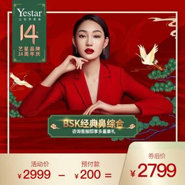 https://heras.igengmei.com/service/2019/12/07/7fbcfbc2dd-half