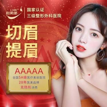 https://heras.igengmei.com/service/2019/12/07/833728b9b1-half