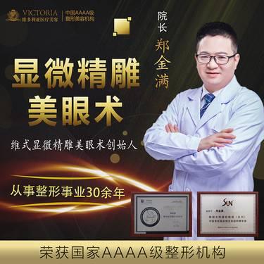 https://heras.igengmei.com/service/2019/12/07/a2e4e2ea42-half