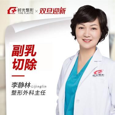 https://heras.igengmei.com/service/2019/12/07/a4386acef3-half