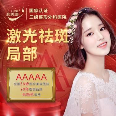 https://heras.igengmei.com/service/2019/12/07/a5fe43b7ac-half