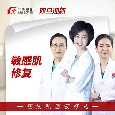 https://heras.igengmei.com/service/2019/12/07/ae12722870-half