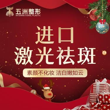 https://heras.igengmei.com/service/2019/12/07/c1dd00b9ee-half