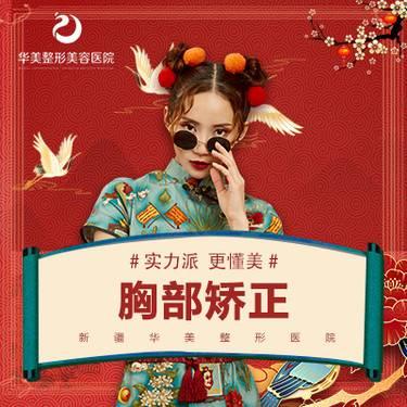 https://heras.igengmei.com/service/2019/12/07/c88a5106be-half