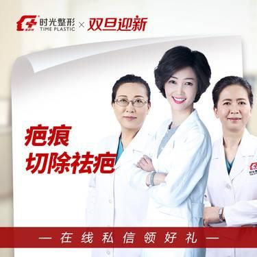 https://heras.igengmei.com/service/2019/12/07/dea2a6cd93-half