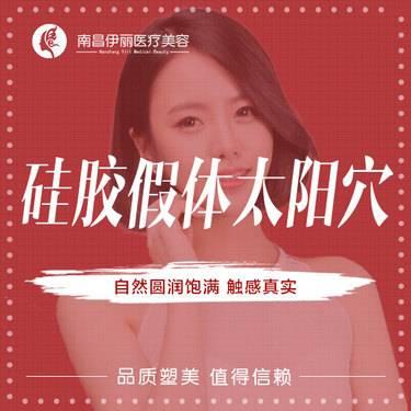 https://heras.igengmei.com/service/2019/12/07/ebb93c6ff9-half