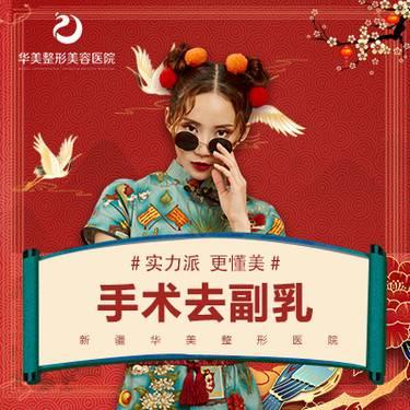 https://heras.igengmei.com/service/2019/12/07/f31a852c1f-half