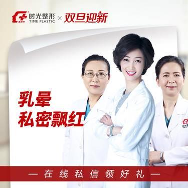 https://heras.igengmei.com/service/2019/12/07/f7c92a4822-half