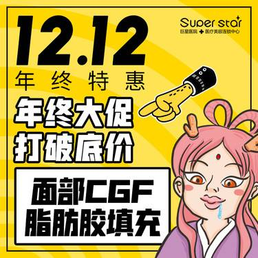 https://heras.igengmei.com/service/2019/12/07/fd1d15346c-half