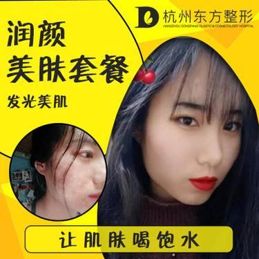 https://heras.igengmei.com/service/2019/12/08/24d710f452-half