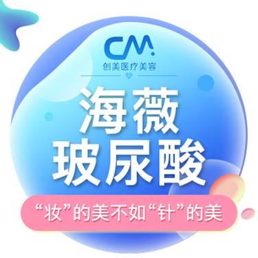 https://heras.igengmei.com/service/2019/12/08/2fbcf6db43-half
