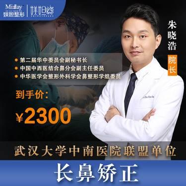 https://heras.igengmei.com/service/2019/12/08/3be5980ab2-half