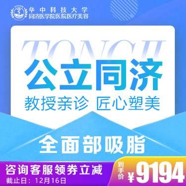 https://heras.igengmei.com/service/2019/12/08/5ba82abab0-half