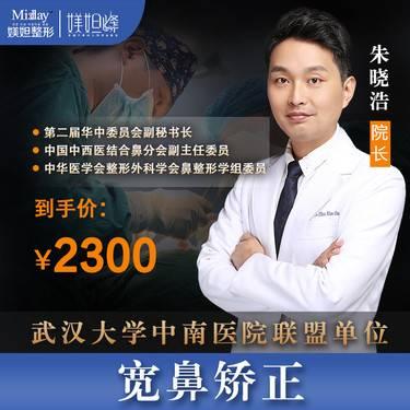 https://heras.igengmei.com/service/2019/12/08/5d8964d1f2-half