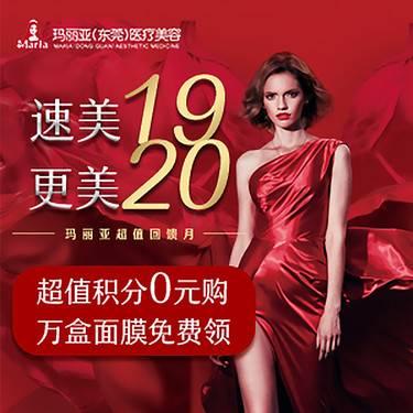 https://heras.igengmei.com/service/2019/12/08/81c483e22e-half