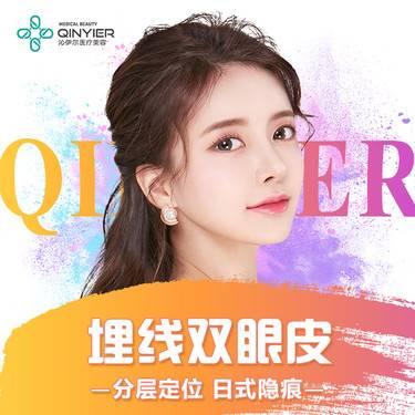 https://heras.igengmei.com/service/2019/12/08/8c8e9caf1d-half