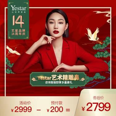 https://heras.igengmei.com/service/2019/12/08/b139d7295a-half