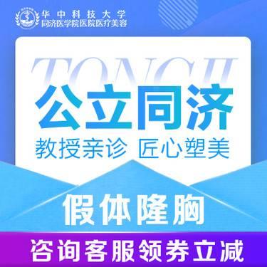 https://heras.igengmei.com/service/2019/12/08/b1a7da541a-half