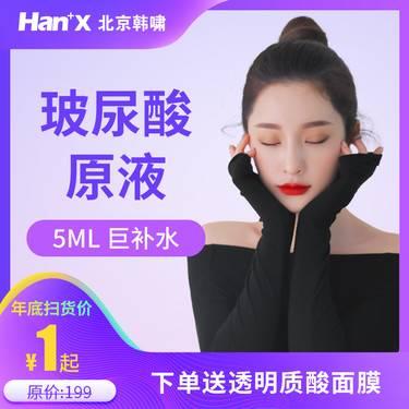 https://heras.igengmei.com/service/2019/12/08/b5536edbab-half