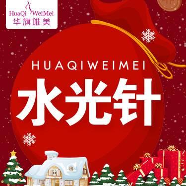 https://heras.igengmei.com/service/2019/12/08/b85b68ed8d-half