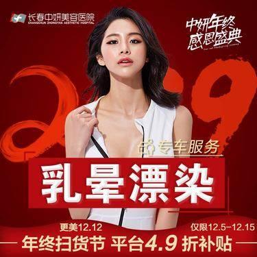 https://heras.igengmei.com/service/2019/12/08/d1e4617e30-half