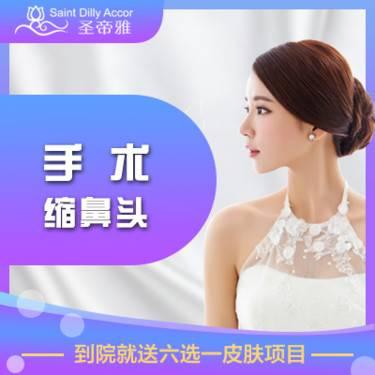 https://heras.igengmei.com/service/2019/12/08/d61f557647-half