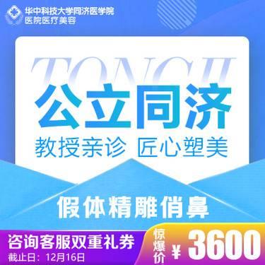 https://heras.igengmei.com/service/2019/12/08/eb828b18a3-half