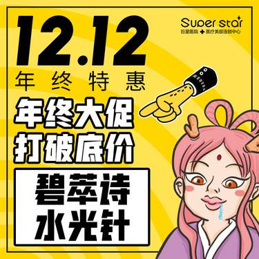 https://heras.igengmei.com/service/2019/12/09/06363265e8-half