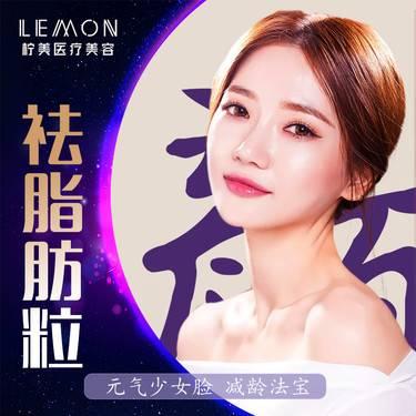 https://heras.igengmei.com/service/2019/12/09/0c9a01e483-half