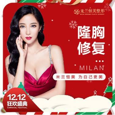 https://heras.igengmei.com/service/2019/12/09/1608211511-half