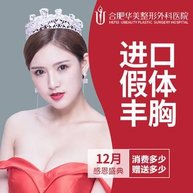 https://heras.igengmei.com/service/2019/12/09/33ee5c2fb4-half