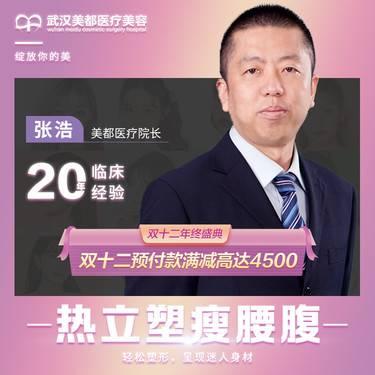 https://heras.igengmei.com/service/2019/12/09/3979b6bfa6-half