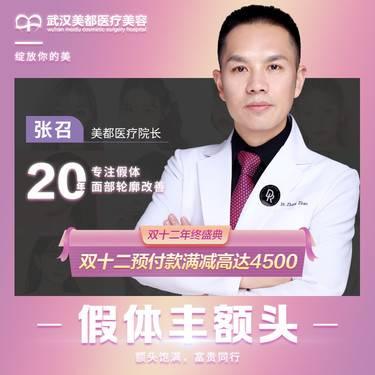 https://heras.igengmei.com/service/2019/12/09/5b89a881d9-half