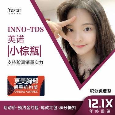 https://heras.igengmei.com/service/2019/12/09/5c32eb6193-half