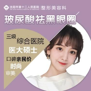 https://heras.igengmei.com/service/2019/12/09/6fdf3deff3-half