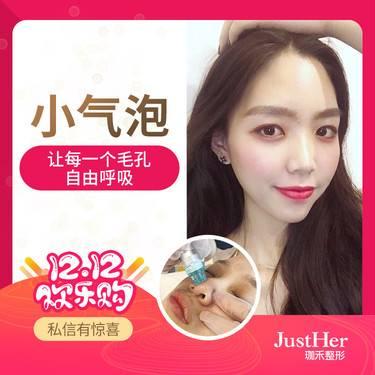 https://heras.igengmei.com/service/2019/12/09/93b8421752-half