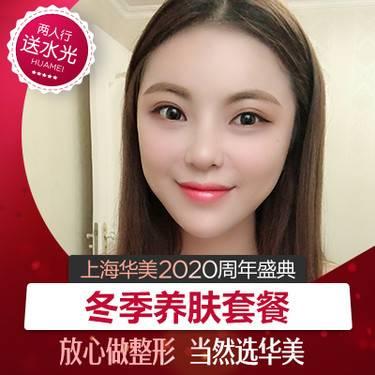 https://heras.igengmei.com/service/2019/12/09/b5646cf1f4-half