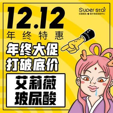 https://heras.igengmei.com/service/2019/12/09/b7421b173b-half