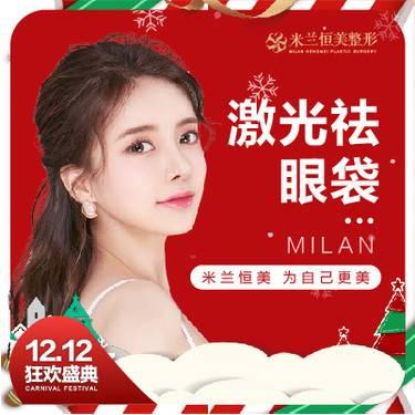 https://heras.igengmei.com/service/2019/12/09/c3e5ad97d0-half