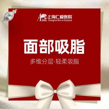 https://heras.igengmei.com/service/2019/12/09/cd426e671d-half