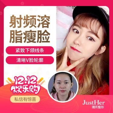 https://heras.igengmei.com/service/2019/12/09/d3d7fa6d0c-half