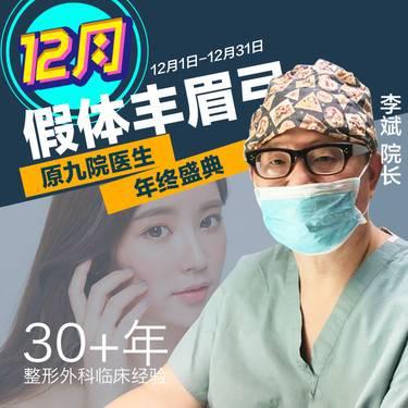 https://heras.igengmei.com/service/2019/12/09/ea9f6b8734-half