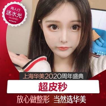 https://heras.igengmei.com/service/2019/12/09/ef331aae28-half
