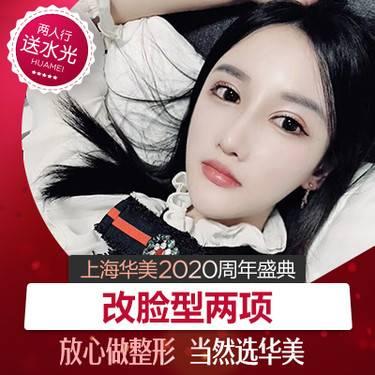 https://heras.igengmei.com/service/2019/12/09/f6eb6b3016-half