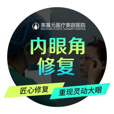 https://heras.igengmei.com/service/2019/12/10/0183a131b3-half