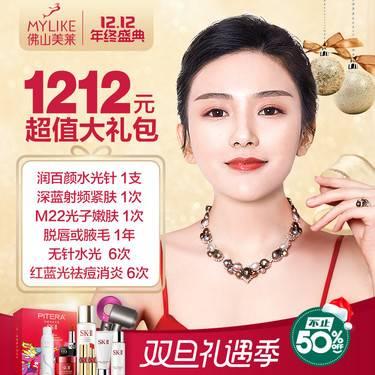 https://heras.igengmei.com/service/2019/12/10/0a206dc1de-half