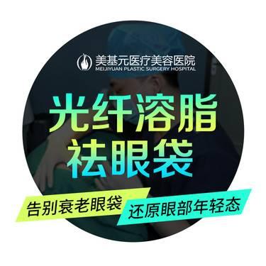 https://heras.igengmei.com/service/2019/12/10/20abe02e8a-half