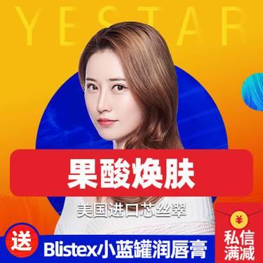 https://heras.igengmei.com/service/2019/12/10/2d57e10a0c-half